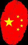 china-652856_960_720